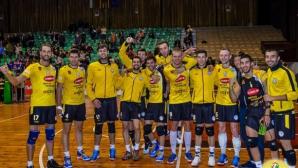 Миньор (Перник) с първа победа в Суперлигата (ВИДЕО + СНИМКИ)