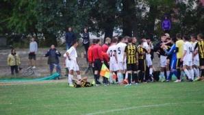 Зверско меле на Ботев - Славия при юношите, прекратиха мача