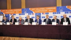 Определиха четирите града домакини на Евро 2017