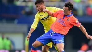 Виляреал задмина Атлетико и застигна Барса