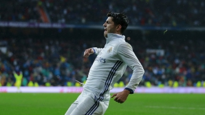 Реал Мадрид - Атлетик Билбао - 1:1 (гледайте на живо)