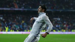 Реал Мадрид прекърши Атлетик и оглави класирането (видео+галерия)