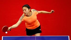 Мелек Ху взе европейската титла по тенис на маса при жените