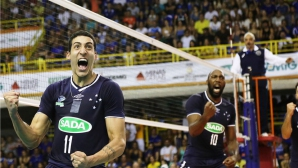 Сада (Крузейро) отново световен клубен шампион след победа над Зенит (СНИМКИ)