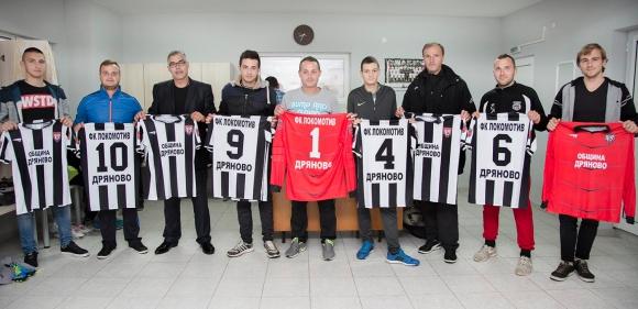 Локомотив (Дряново) с нова екипировка за сезон 2016-2017