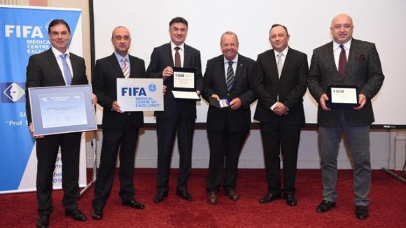 Български клиники влязоха в регистъра на ФИФА