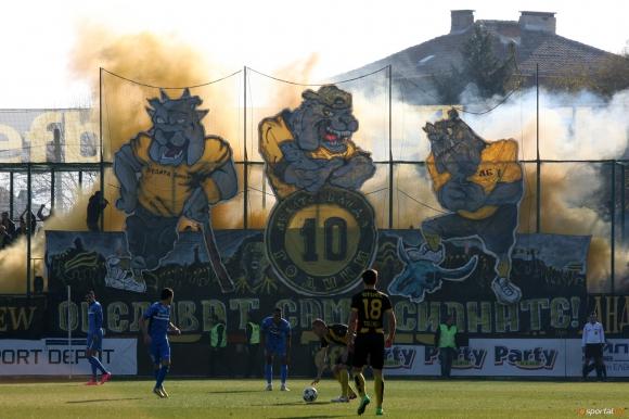 350 билета за Левски в Коматево