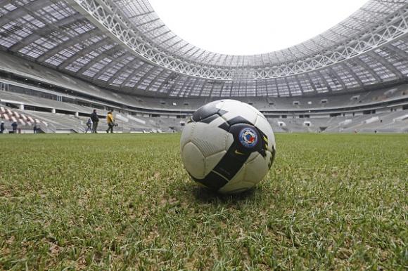 Новият конгрес на ФИФА ще се проведе през февруари идната година в Малайзия