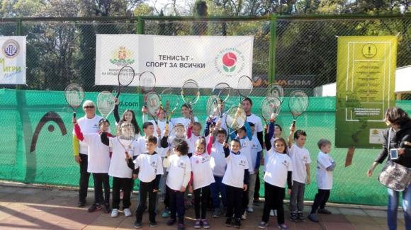 """Завърши второто издание на """"Тенисът – спорт за всички"""""""