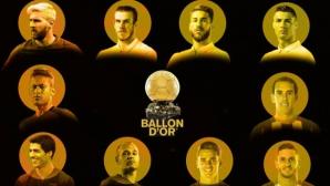 """Обявиха половината претенденти за """"Златната топка"""", списъкът ще се допълва през целия ден"""