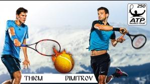 Григор ще участва на турнира на ATP в София (видео + галерия)