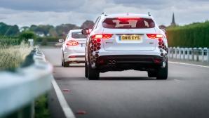 Jaguar Land Rover гледа напред към автономното шофиране