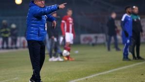 Монтана замина за Разград с 23 футболисти
