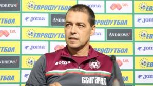 Разширен състав на България за квалификацията с Беларус - доста интересни имена