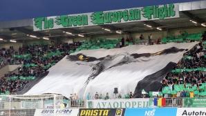 Важна информация за феновете на Лудогорец относно предстоящите мачове с Монтана и Дунав в Разград