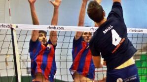 Българите в Барса тръгнаха с две загуби в Суперлигата на Испания