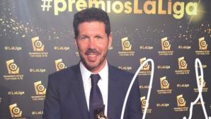 Атлетико обра наградите в Примера