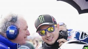 Прилича ли Лоренсо на Биаджи и ще се справи ли в Ducati?