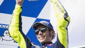 Yamaha потвърдиха, че Роси може да остане след 2018