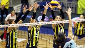 Ева Янева и Деси Николова започнаха със загуби в Турция