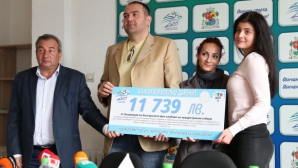 Събраха 11 739 лв. за благотворителност чрез Маратон София и турнира на фен клубовете на чуждестранните отбори