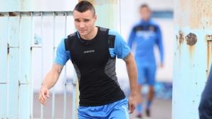 Футболист на Левски осъди румънци във ФИФА