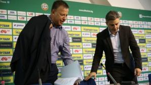 БФС обяви промените в програмата за 13-ия кръг в Първа лига