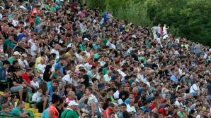 Феновете на Пирин към Генов: Не те искаме, върви си!