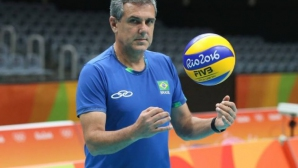 Сензационно! Селекционерът на Бразилия пое тим от трета дивизия…