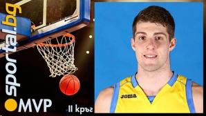 Евгени Хаджирусев - MVP на II кръг на НБЛ