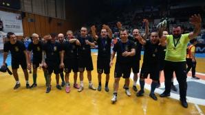 33 отбора участват в турнира на фенклубовете на Левски
