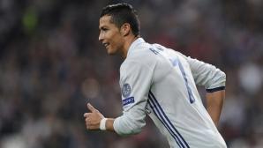 Зидан изненадан от освиркванията срещу Кристиано Роналдо