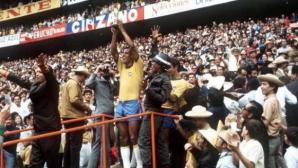 Почина една от легендите на Бразилия