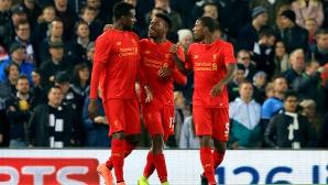 Стъридж изпрати Ливърпул на 1/4-финал след два гола срещу Тотнъм (видео)