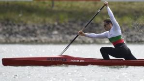 Правим женски отбор по кану, беларусин ще е треньор