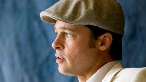ГардеРОБ: Лудият шапкар