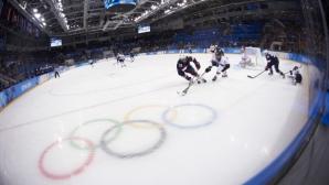 НХЛ инспектира съоръженията за олимпиадата в Пьончан