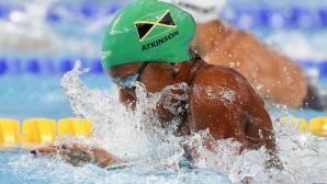 Ямайка счупи световния рекорд на 50 метра бруст в малък басейн
