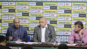Костадинов: В клубовете не се работи правилно