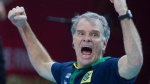 Бразилия предлага нов договор на Бернардо Резенде
