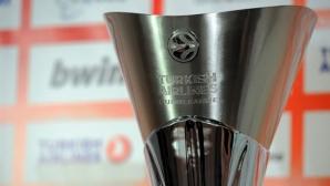 Белград приема Файнъл 4 на Евролигата през 2018 година
