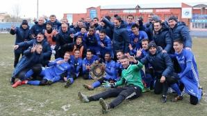 Мъри отново е шампион на Казахстан