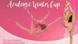 Над 200 гимнастички на зимния турнир за Купа Академик 2016