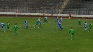 С четири гола до 40-ата минута Добруджа отнесе Спартак (Варна) (видео)