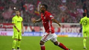 Купа на Германия: Байерн - Аугсбург 1:0, гледайте тук
