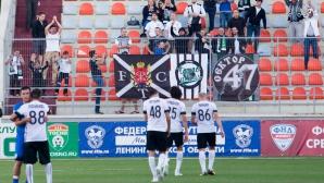 Динамо излетя от купата след голово шоу