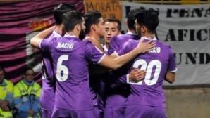 Реал Мадрид стартира мощно за Купата на Краля (видео)