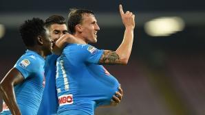 Наполи измести Милан от топ 3 (видео)