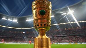 Байерн срещу Волфсбург на 1/8-финала за Купата на Германия - пълният жребий