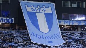 Малмьо спечели титлата в Швеция